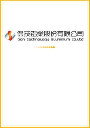 歡迎下載保技鋁業電子型錄